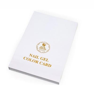 Βιβλίο Νυχιών 308 θέσεων
