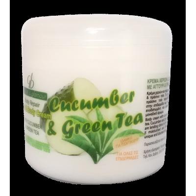 Κρέμα Σώματος με Αγγούρι & Πράσινο τσάι 250ml