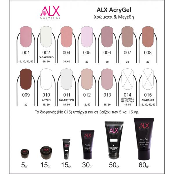 ALX Acrygel No 014 - Διαφανές Χρώμα