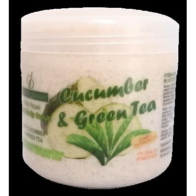 Κρέμα απολέπισης με Αγγούρι & Πράσινο τσάι